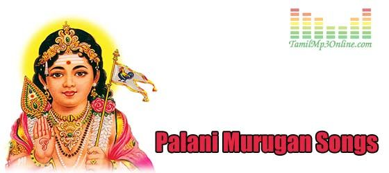 Palani Murugan Devotional Mp3 Songs Online Listen And Download Mp3 Song Songs Devotional Songs