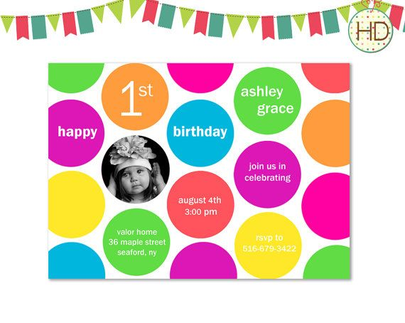 Polka Dot Invitation, Polka Dot First Birthday Invitation, Polka Dot