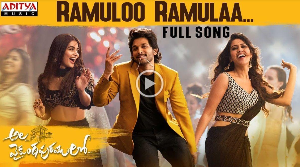 Ala Vaikuntapuram Lo S Ramuloo Ramula Song Bags 72 Million Views On Youtube Dj Remix Songs Dj Songs New Movie Song