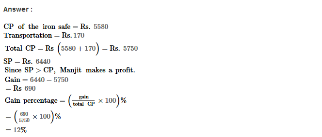 CBSE Profit and Loss RS Aggarwal Class 8 Maths Solutions Ex