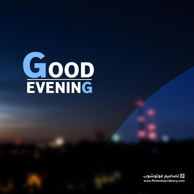 مساء الخير بالانجليزية كلمة مساء الخير بالانجليزي بالانقلش بطاقة صورة تصميم حصري فيس بوك 2021 Best Photoshop Logos