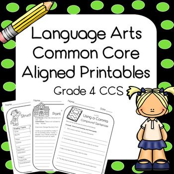 4th Grade Ela Language Arts Printables And Assessments Common Core