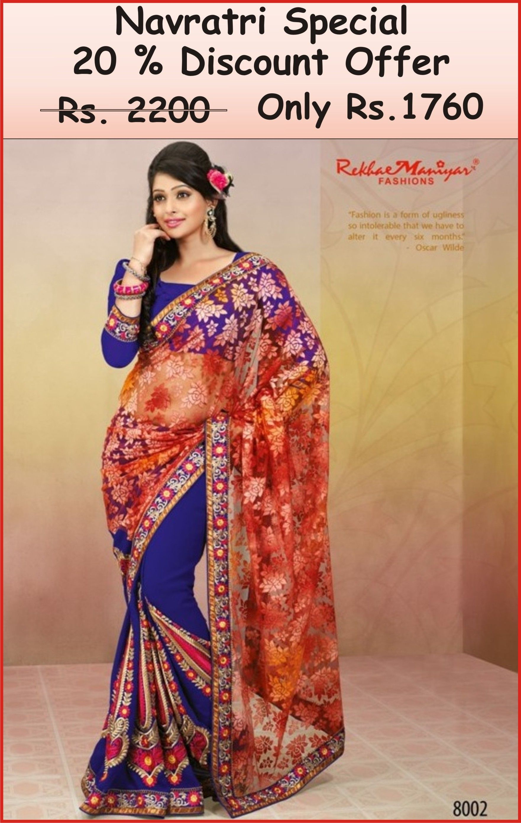 a0f9600d5b Grab This Traditional Designer Saree On This