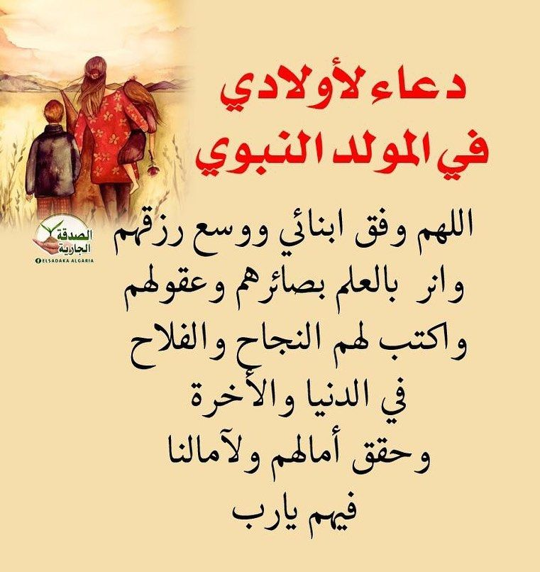 4 Likes 1 Comments Tarek Yassen 8tyassen On Instagram امين يارب Quran Book Words Quran