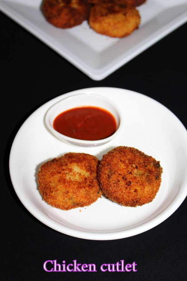 Chicken cutlet recipe chicken patties chicken tikki recipe chicken cutlet recipe chicken patties chicken tikki forumfinder Images
