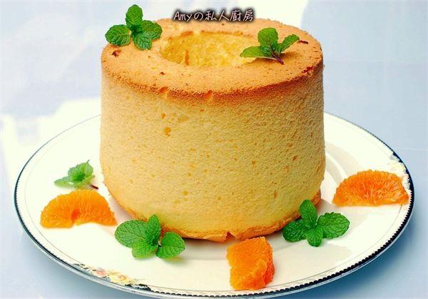 柑橘戚風蛋糕
