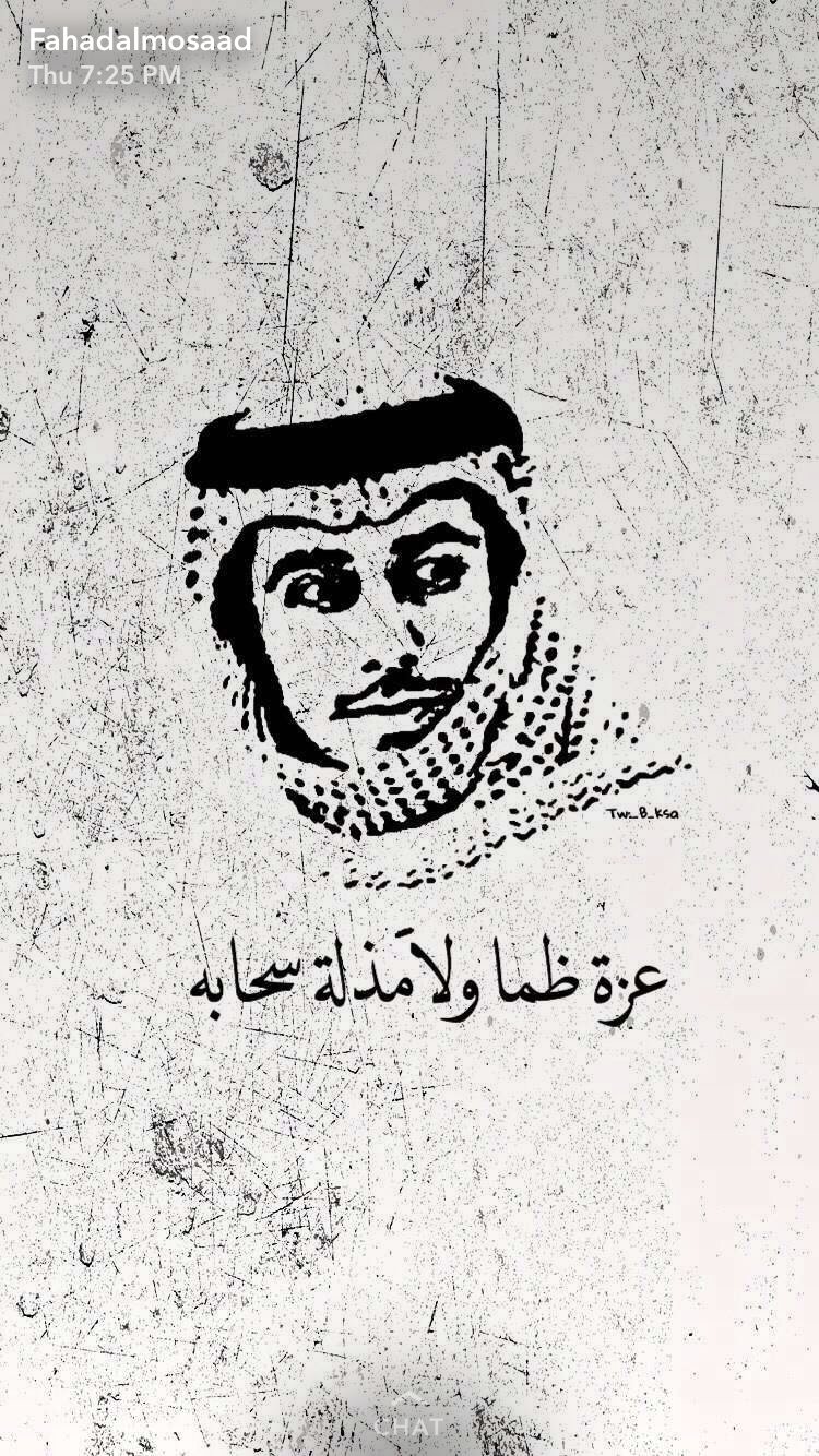 Pin By أ غنية و زهر On كوبليهات أنيقة Old Art Arabic Art Love Words