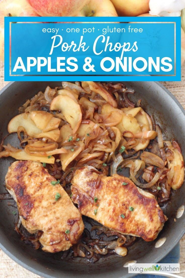 Pork Chops Apple And Onions Recipe Pork Easy One Pot Meals