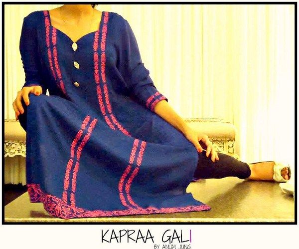 Kapraa Gali By Anum Jung Eid-Ul-Azha Collection 2013 For Women