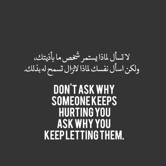 Pin by A💙 on Arabic | Arabic quotes, Best friend quotes