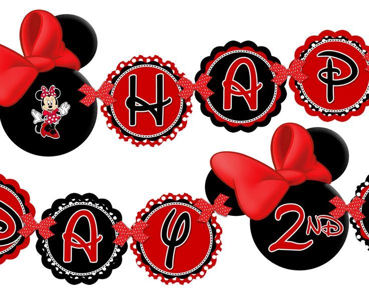 Minnie Mouse Happy Birthday Banner - Minnie Mouse Red And ...