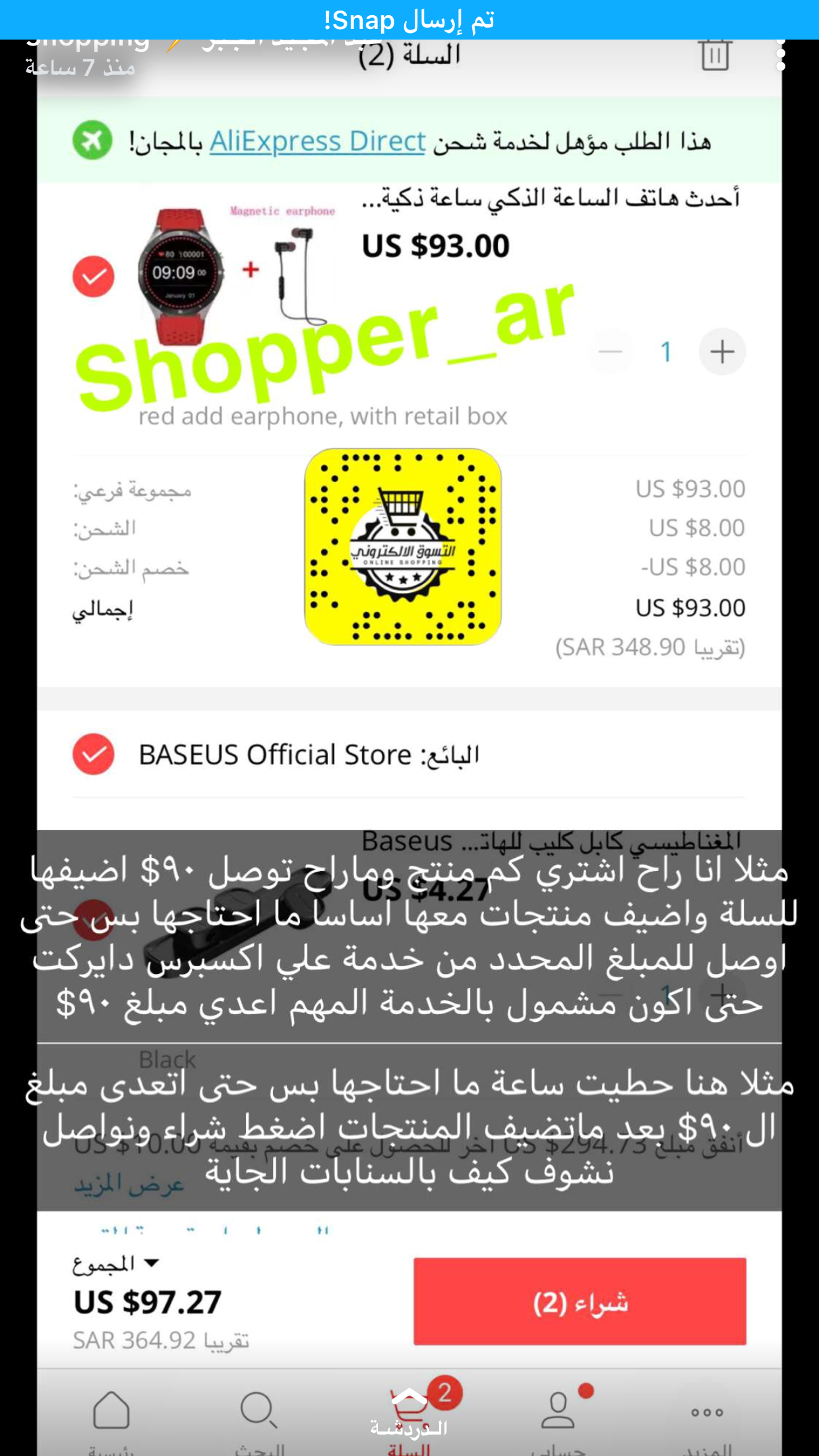 Pin By تفدآكك دنيآي On مواقع Shopping Websites Online Shoping Shopping Sites