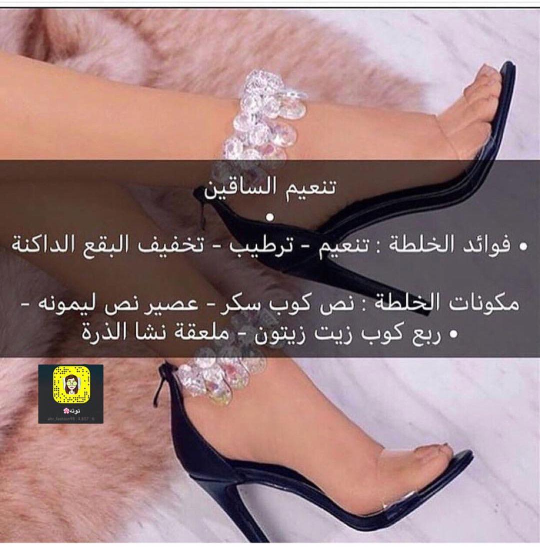 سنابي Ahr Fashion98 اذكروا الله Heels Shoes Sling Backs