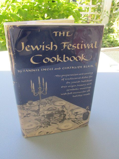 The Jewish Festival Cookbook  by Engle and Blair by TheBookE on Etsy