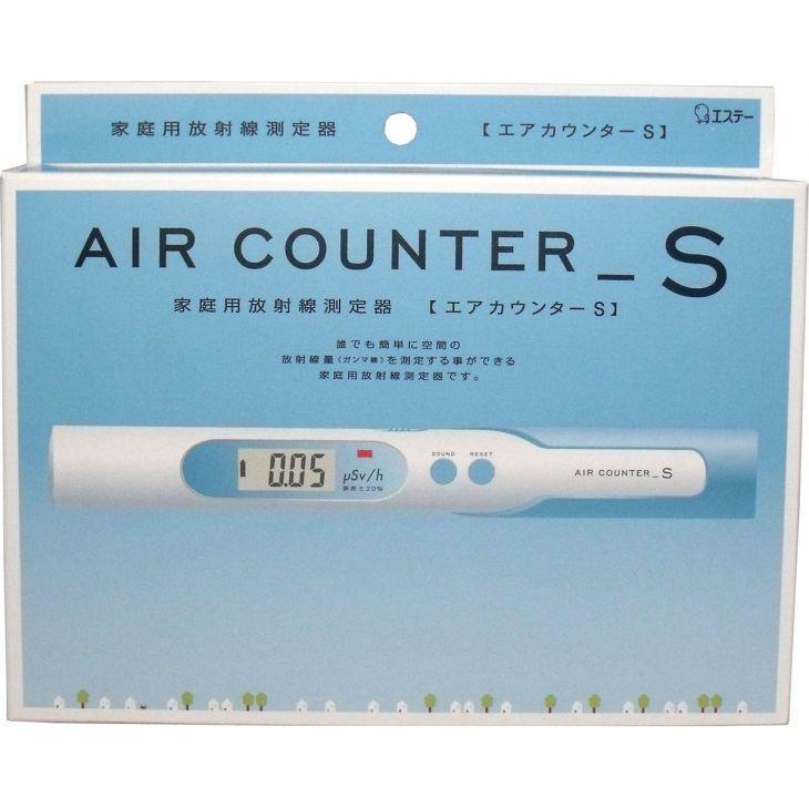 送料無料 エステー 家庭用放射線測定器 AIR COUNTER エアカウンターS ...