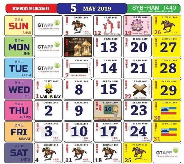 Kalendar Mei 2019 Calendar Template Calendar Calendar Layout