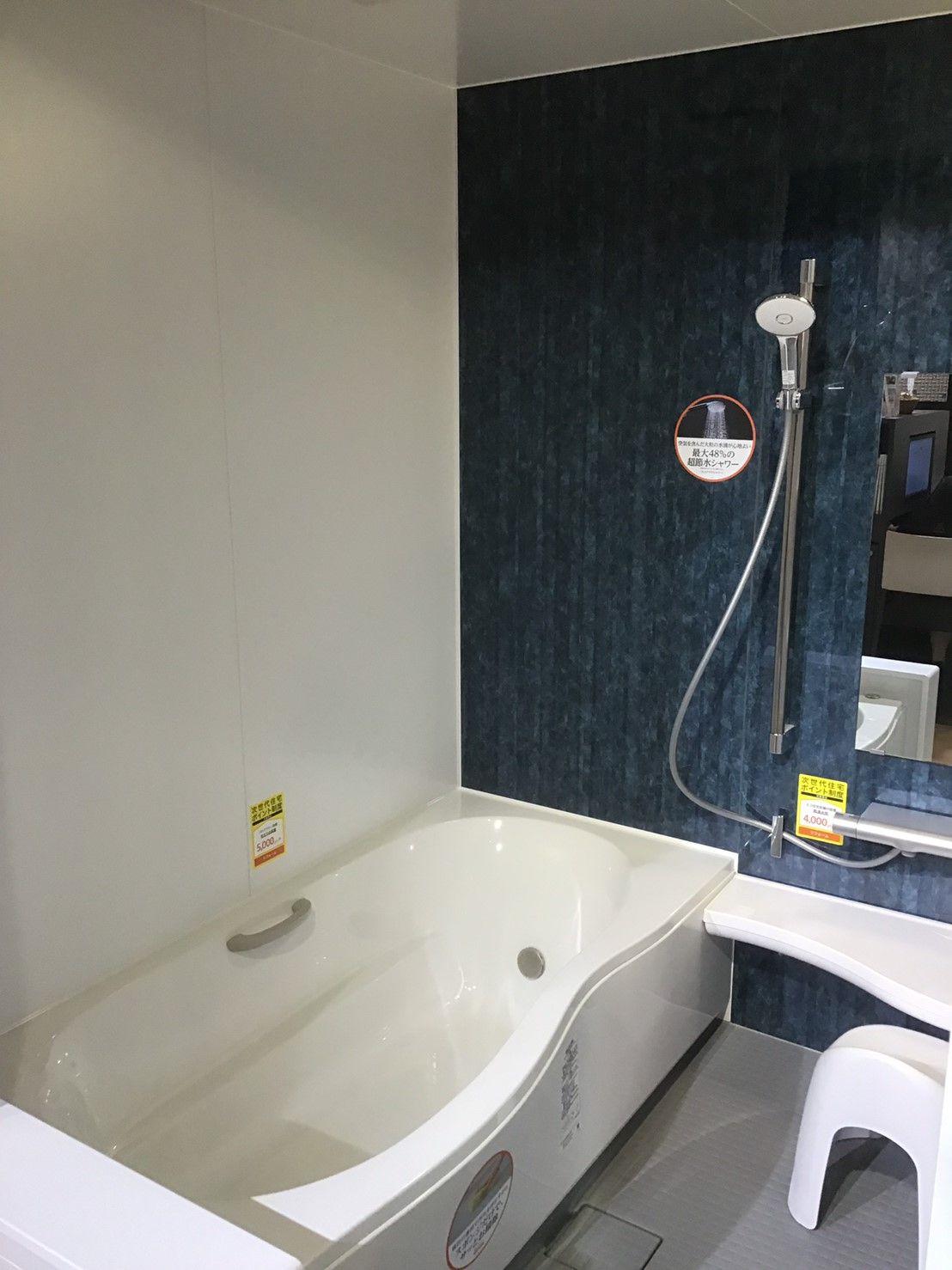 バスルーム リクシル アメージュ アクセントパネル トパーズブルー バスルーム リクシル お風呂 リクシル