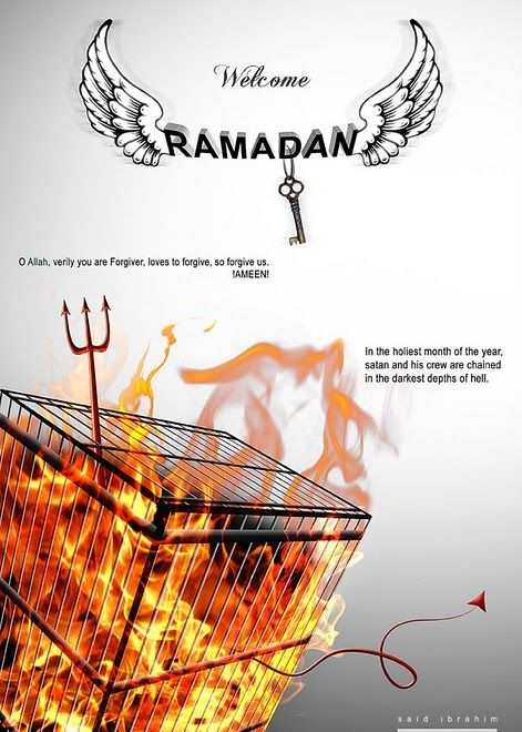 Spreading the Good News of Ramadaan