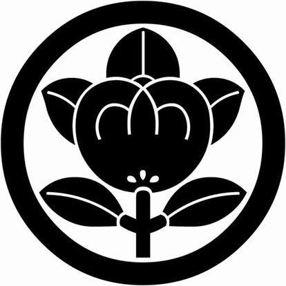 戦国武将の 家紋 の一覧 家紋 パターンアート 紋章