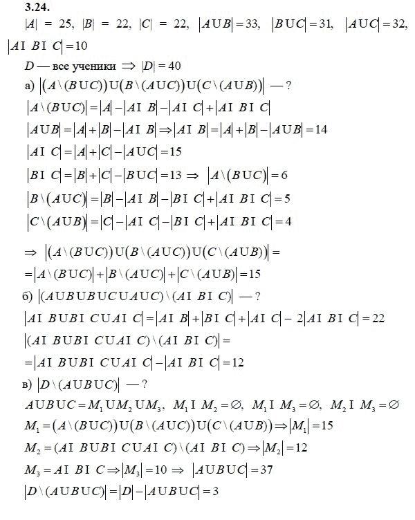 Решебник по русскому языку 5 класс 1 часть мурина литвинко николаенко