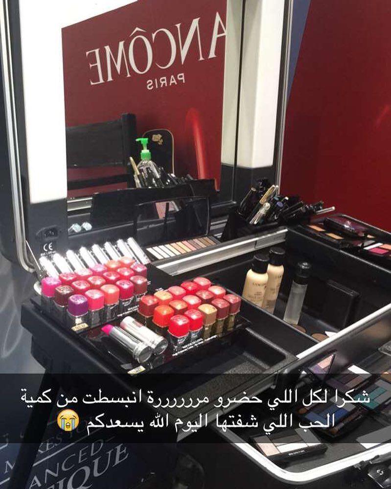 Instagram Photo By Wafa May 19 2016 At 9 48pm Utc