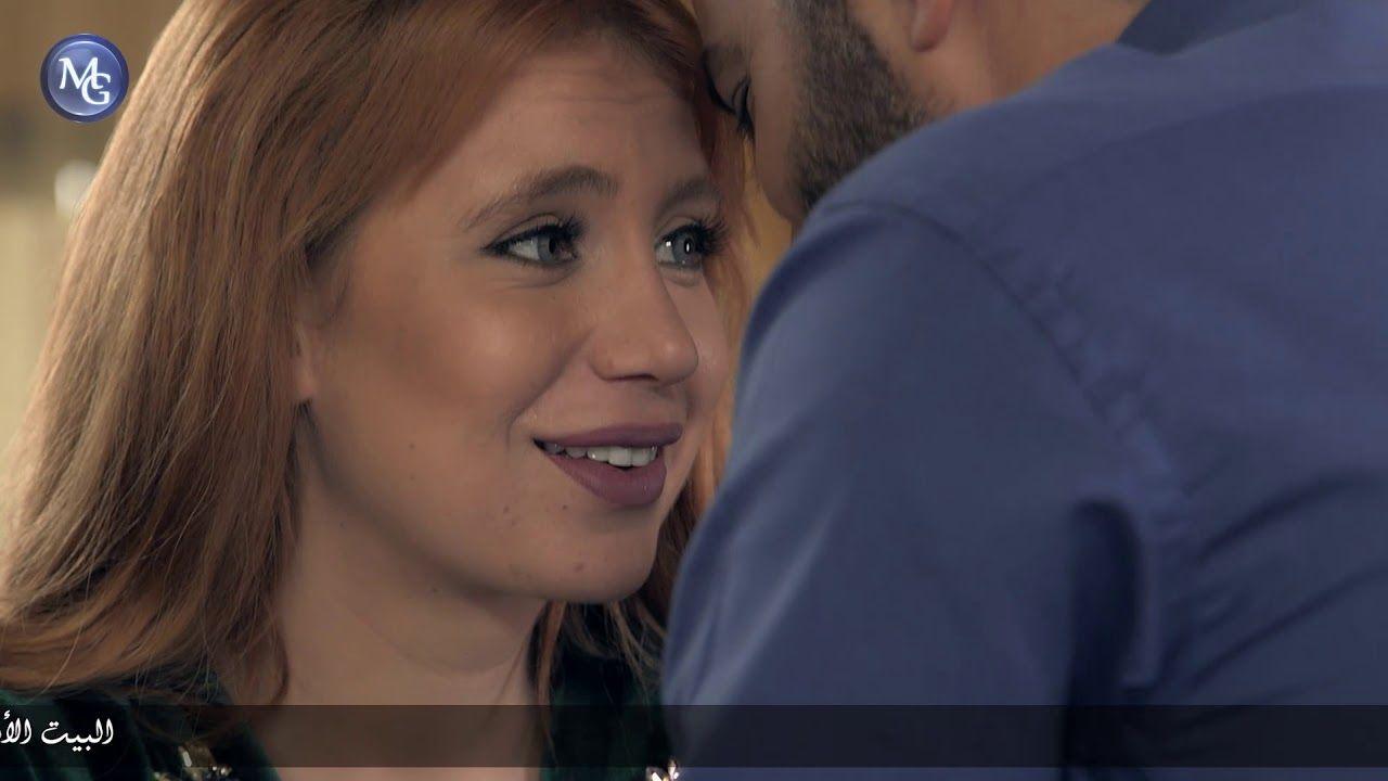Beit El Abyad مسلسل البيت الأبيض - الحلقة 24 الرابعة والعشرون كاملة مباشرة HD