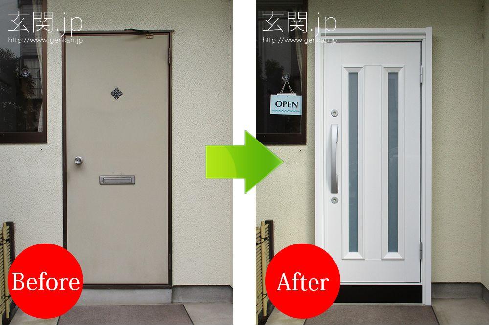 清潔感のある素敵なホワイト色 フラッシュドアからホワイトの玄関ドアへの交換施工例 東京都s様邸 店舗用出入口 施工例の写真を掲載中 玄関ドア ドアリフォーム 玄関