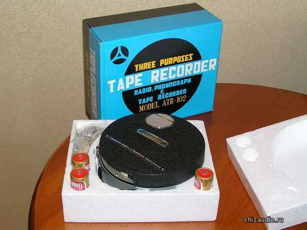 Answer/ Tape recorder, radio, phono