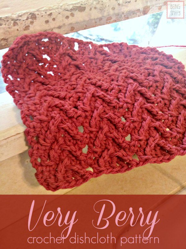 May 4 Very Berry Crochet Dishcloth Pattern | Puntadas, Tejido y ...