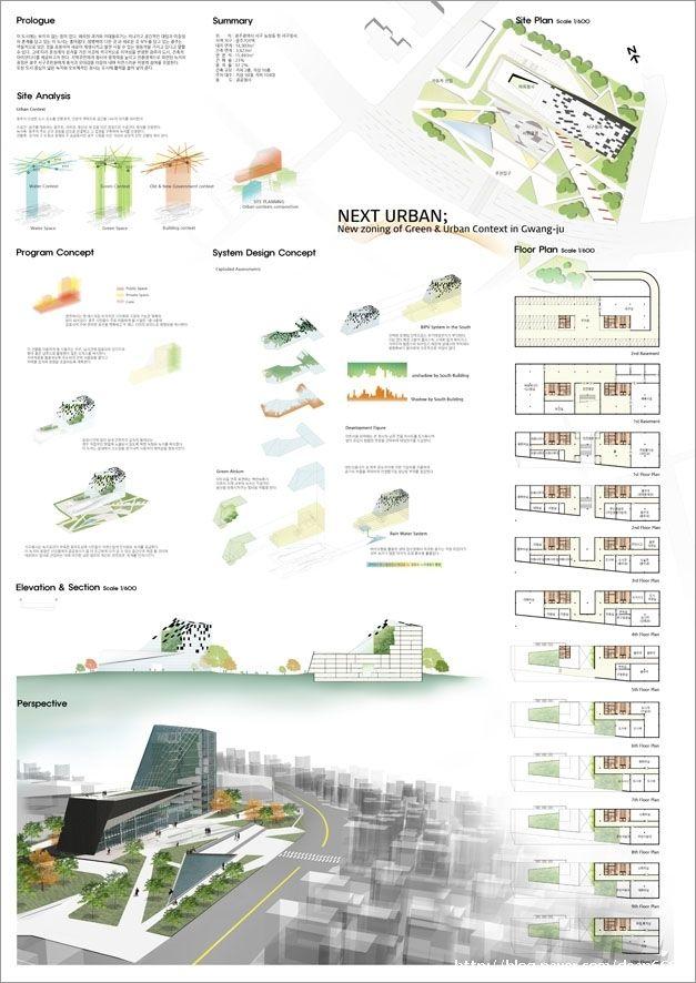 제 1 회 친환경 건축공모전 - 건축판넬 , 건축패널 : 네이버 ...