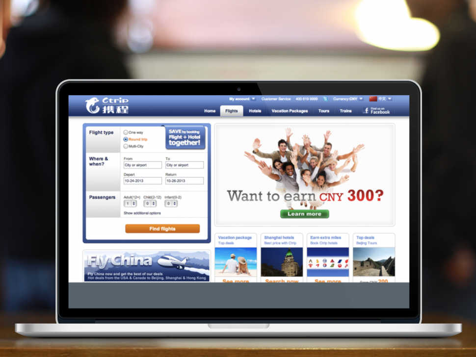 Ctrip Profit Soars Tenfold as Deals With Qunar and eLong Give It Dominant Online Share - http://blog.clairepeetz.com/ctrip-profit-soars-tenfold-as-deals-with-qunar-and-elong-give-it-dominant-online-share/