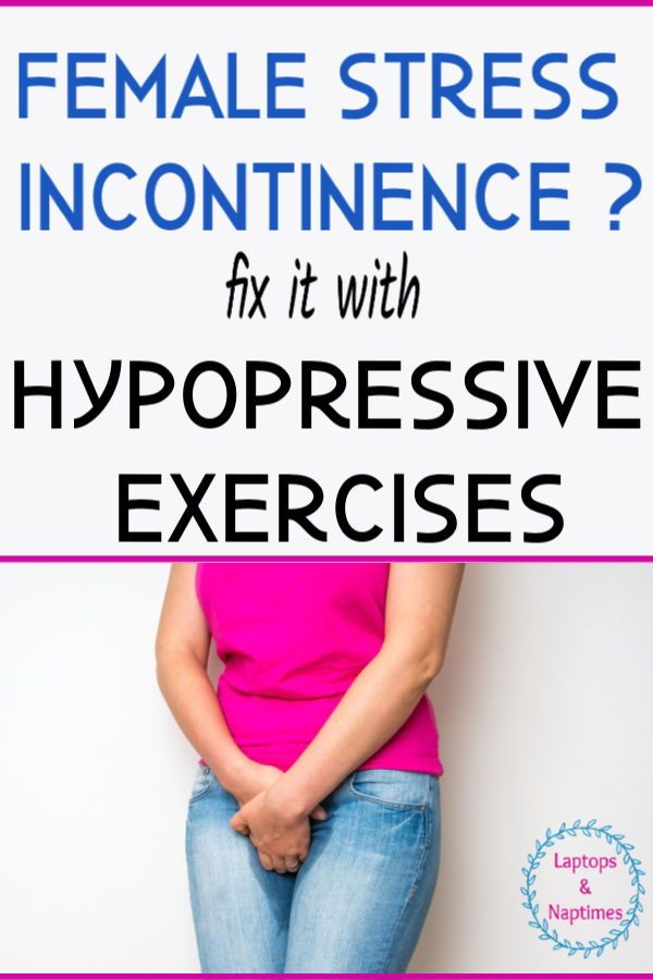 How I fixed my post-baby stress incontinence with ...