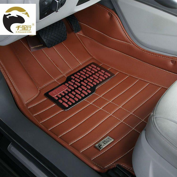 Car Floor Mats Pu Leather Waterproof Foot Rug For Mitsubishi Lancer Ex V3 5