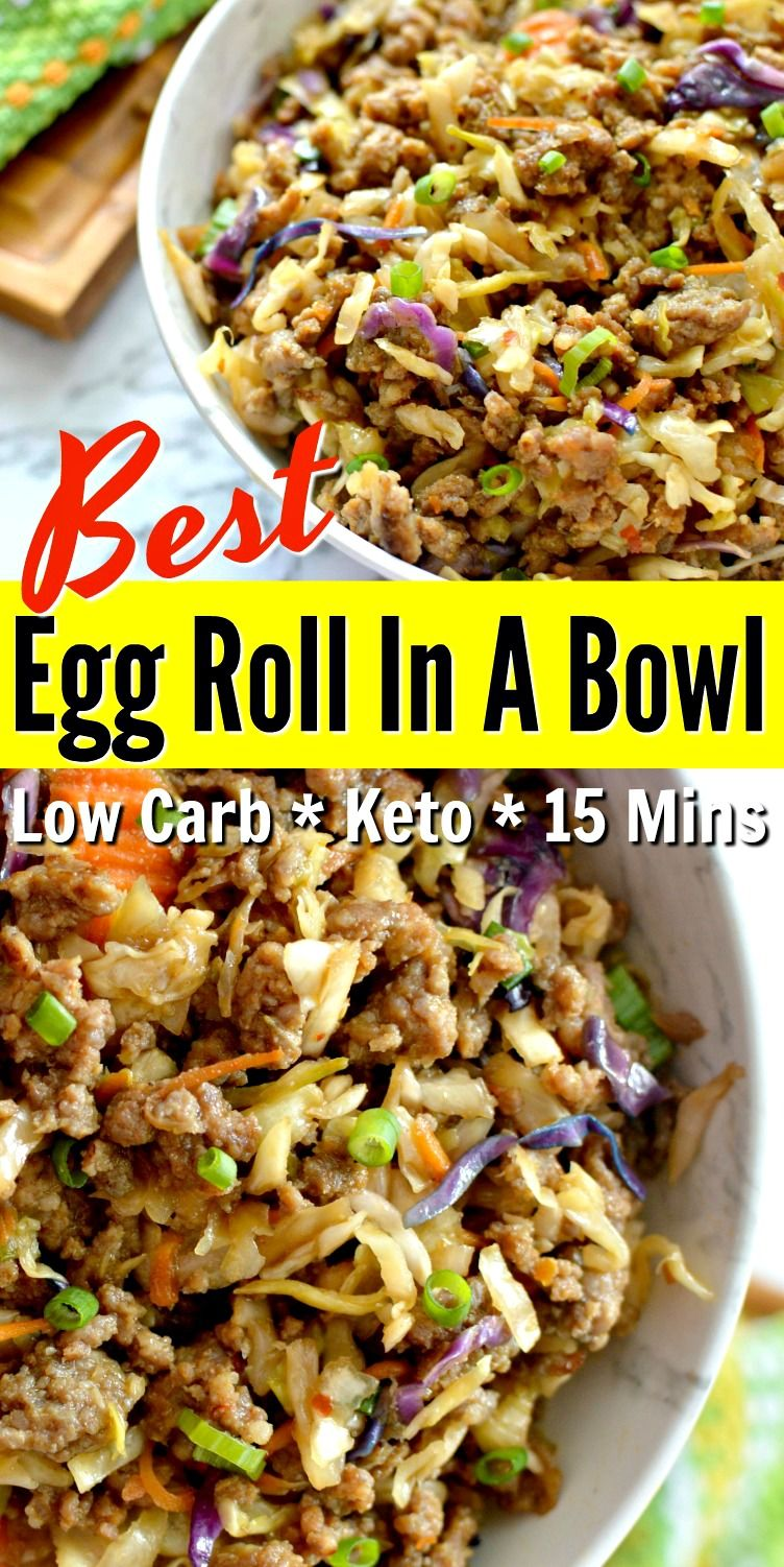 Best Egg Roll In A Bowl