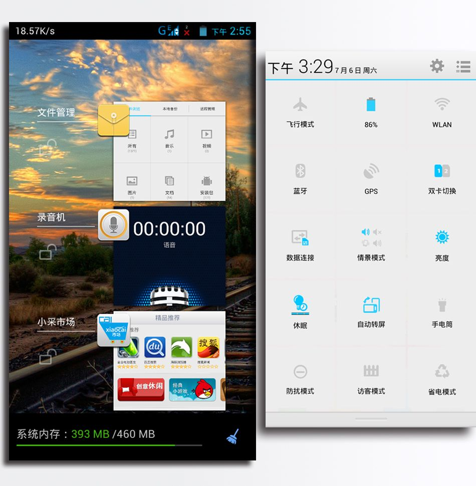 XiaoCai X9 MTK6589 Quad Core 4.5\