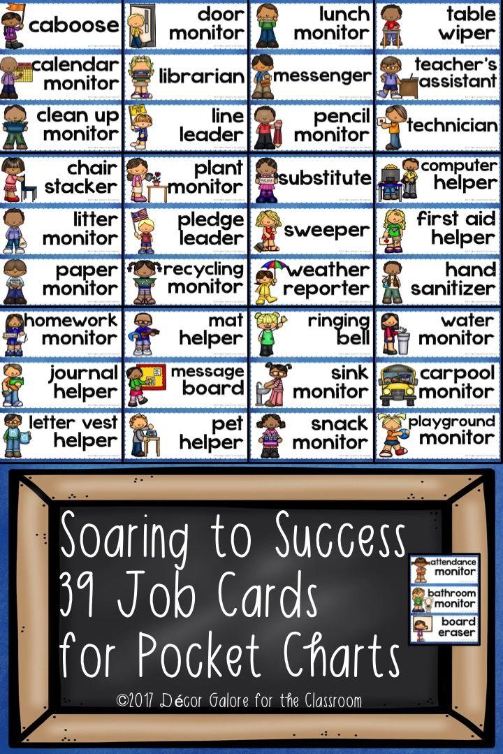 Classroom Jobs Space Soaring To Success Decor Classroom Jobs