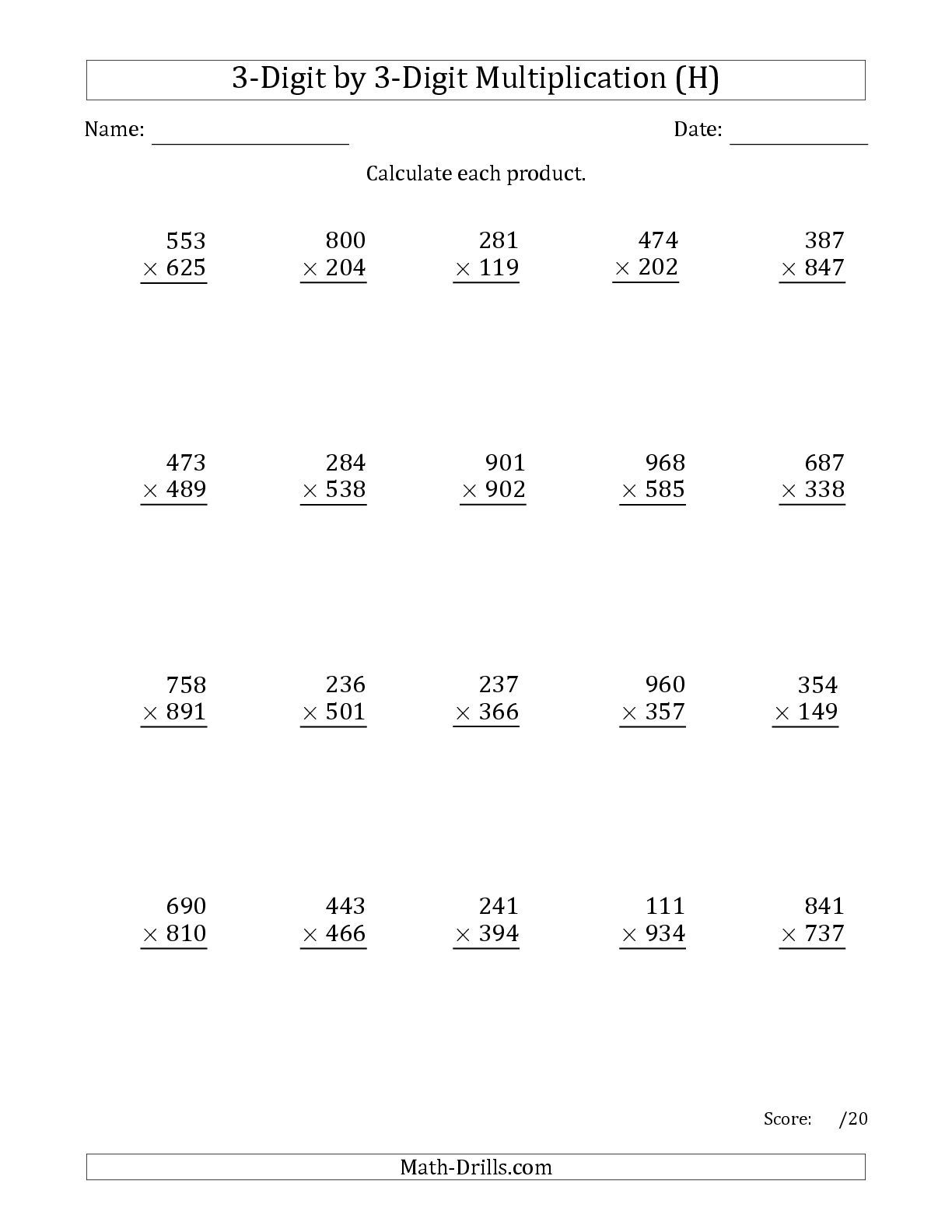 The Multiplying 3 Digit By 3 Digit Numbers With Comma Separated Thousands H Math Worksheet