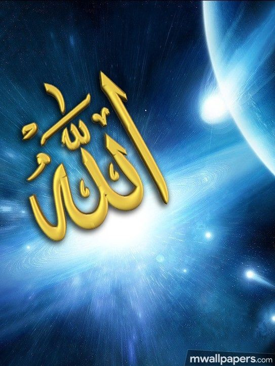 Allah Latest HD Photos (1080p) - #11740 #allah #islam # ...