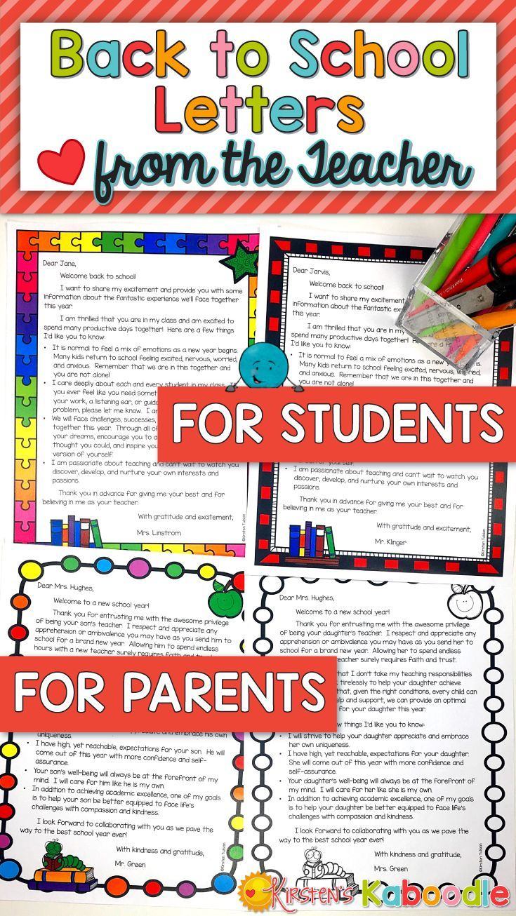 Back to School Letters from the Teacher   Pinterest