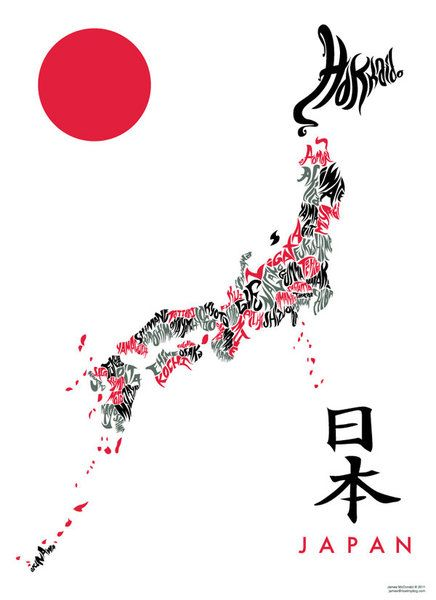 Would Love To Visit Google Image Result For Httpwwwgojapango - Japan map cartoon