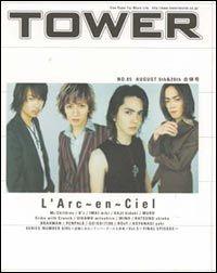 TOWER No.85 - L'Arc~en~Ciel