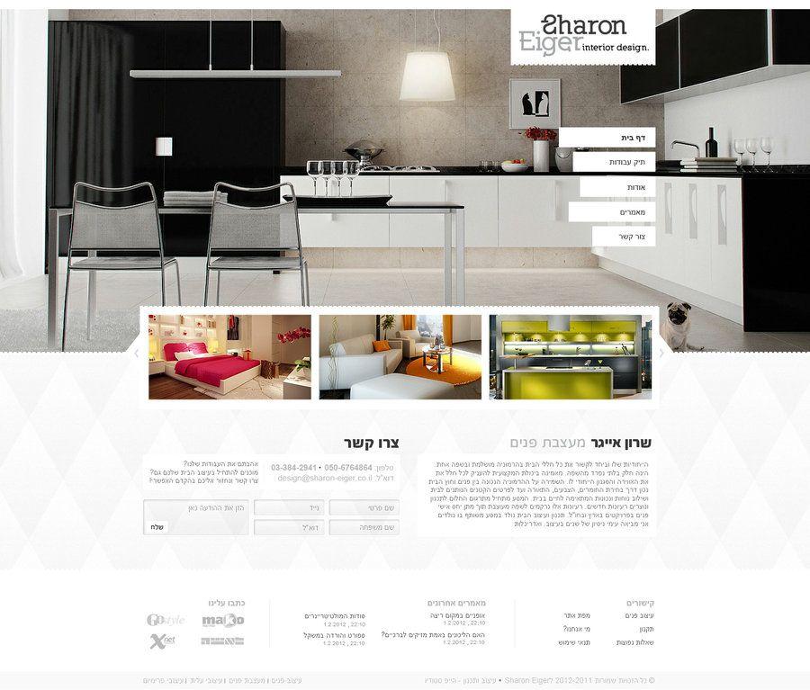 Interior Design Website V1 By MissNasuta Webdesign Trends