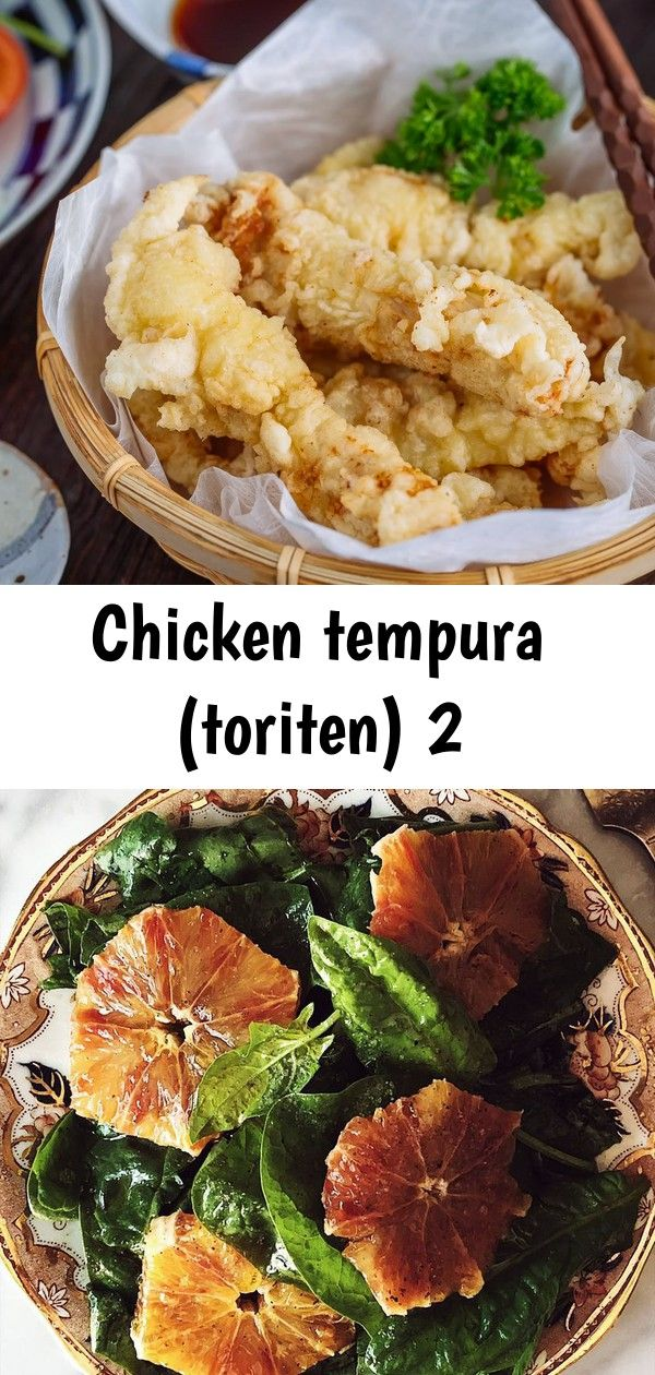 Chicken tempura (toriten) 2 #cardamombuns