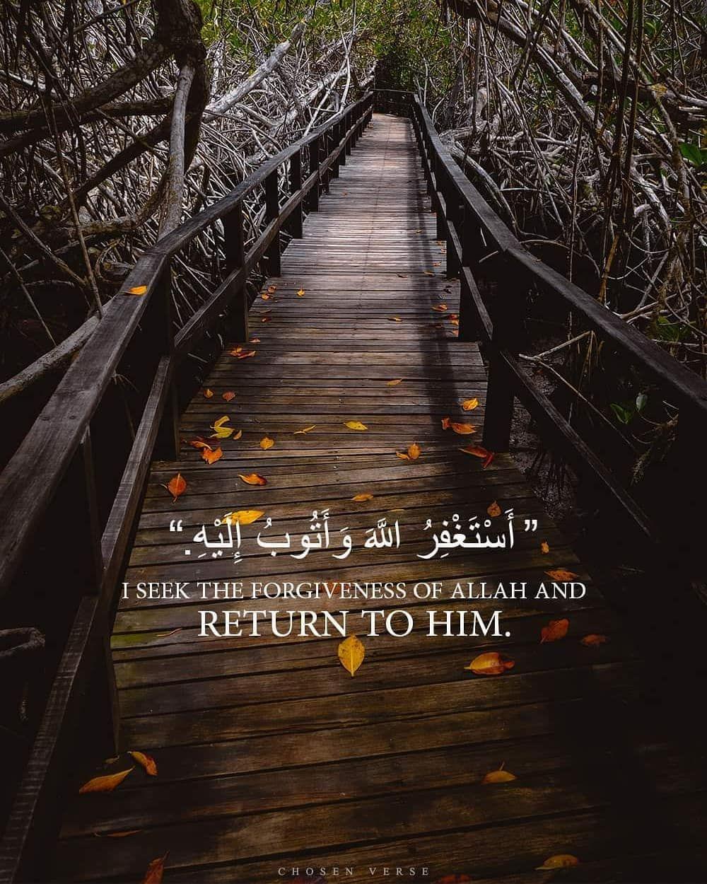 Chosen Verse On Instagram استغفر الله العظيم الذي لا اله الا هو الحي القيوم واتوب اليه Islam Astaghfirullah De Islam Quran Verses Islamic Quotes Quran