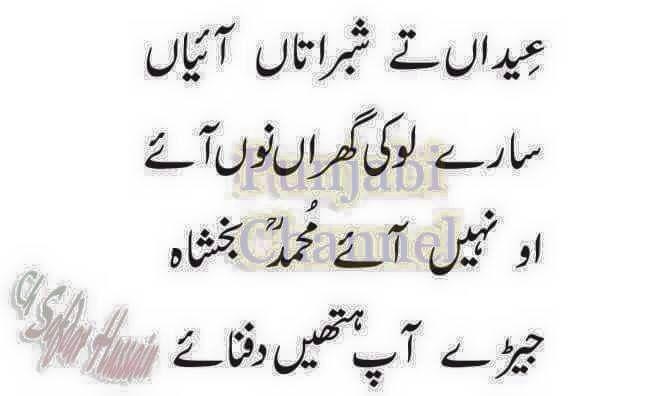 Pin on Mian Muhammad Bakhsh