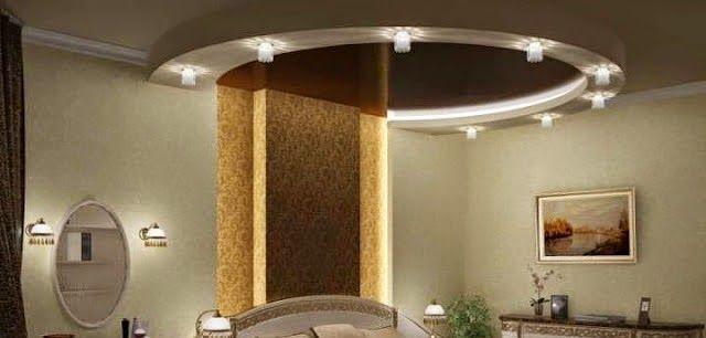 Contemporary gypsum ceilings living room suspended ceiling interior