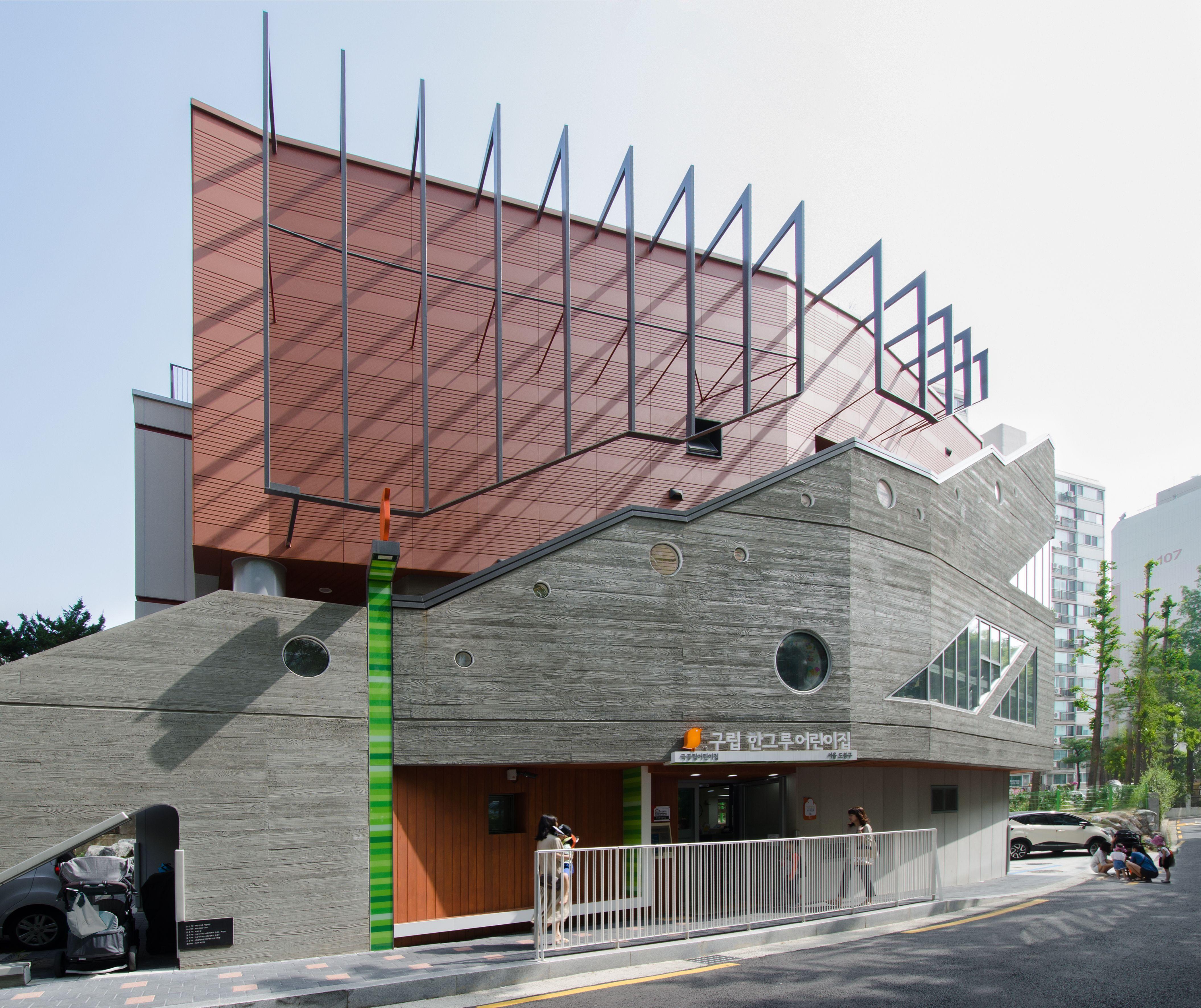 Kindergarten Architecture - Concrete Terracotta - Facade Design - Seoul