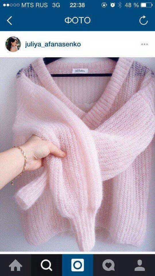 Pin de teresa lopez en tejidos | Pinterest | Tejido y Suéteres