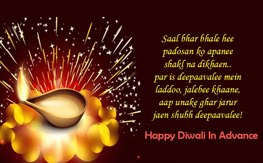 Happy Diwali Wishes For Friends Best diwali wishes