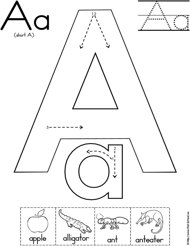 Love The Size Of The Letters On These Worksheets! Could Definitely Laminate  And Place In Play-doh Ce… Alphabet Preschool, Preschool Letters, Alphabet  Worksheets